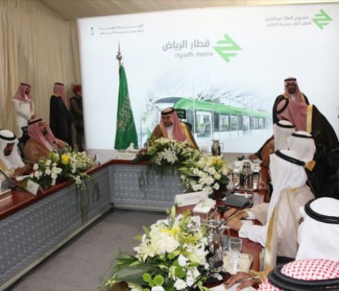 The Regular Meeting of Riyadh Metro Project